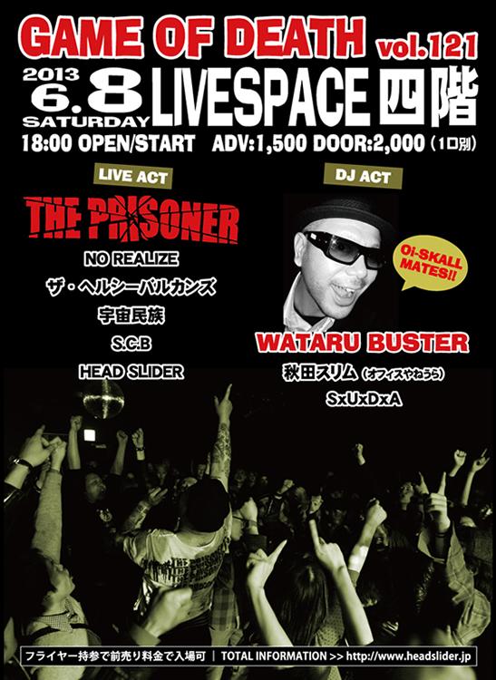 THE PRISONER & WATARU BUSTER 秋田公演 - GAME OF DEATH vol.121 -_e0314002_057551.jpg