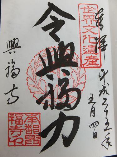 f0120102_11574744.jpg