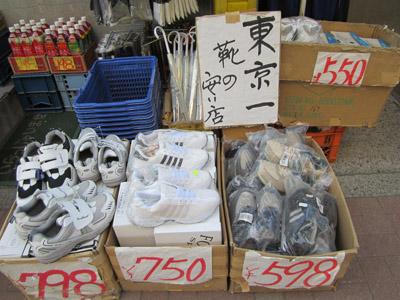 東京一靴の安い店