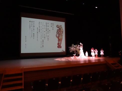 熊本の講演会_c0162404_22515224.jpg