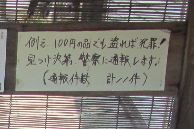 b0039007_1255599.jpg