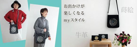 今日から阪急うめだ本店7階にて展示会です!_c0145608_13281491.jpg