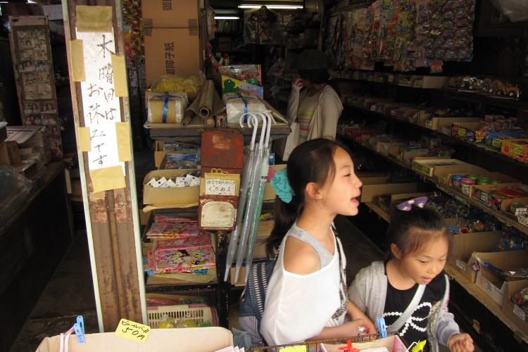 鎌倉  商店「くろぬま」の午後_b0061717_0292059.jpg