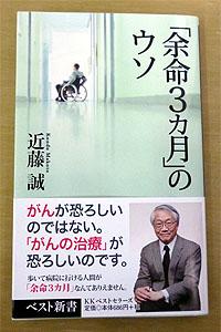 読書・・・_a0241725_16254363.jpg