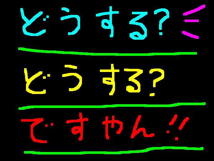 f0056935_19314471.jpg