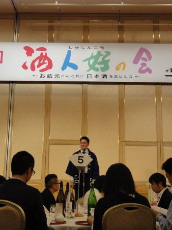 第27回 酒人好の会~日本酒~_b0089344_103366.jpg