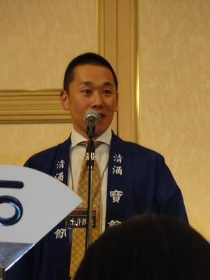 第27回 酒人好の会~日本酒~_b0089344_10394068.jpg