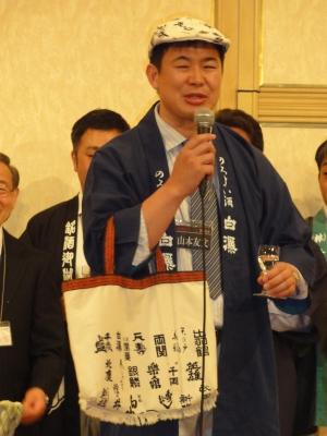 第27回 酒人好の会~日本酒~_b0089344_1119941.jpg