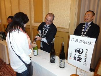 第27回 酒人好の会~日本酒~_b0089344_11221623.jpg