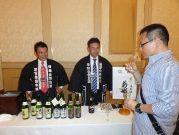 第27回 酒人好の会~日本酒~_b0089344_11223246.jpg