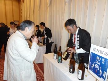 第27回 酒人好の会~日本酒~_b0089344_11233944.jpg