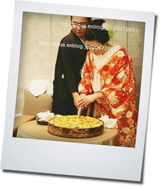 友人の和装結婚式_e0214646_11233476.jpg