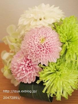 友人の和装結婚式_e0214646_11254234.jpg