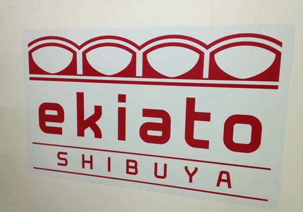東横線 旧ホーム_c0019551_7452117.jpg