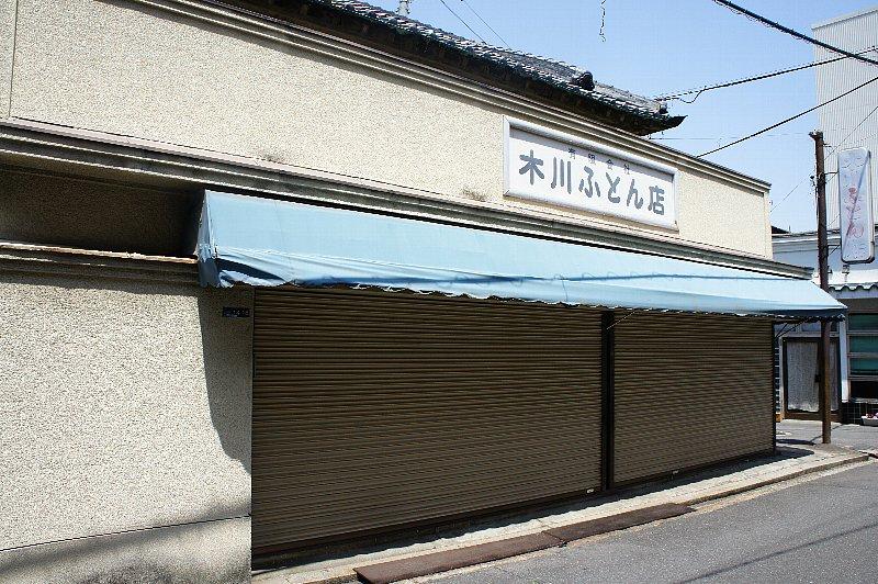 岸和田市を歩く_c0112559_1354574.jpg