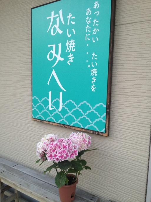 本日定休日 お花の季節。_a0145471_10212521.jpg