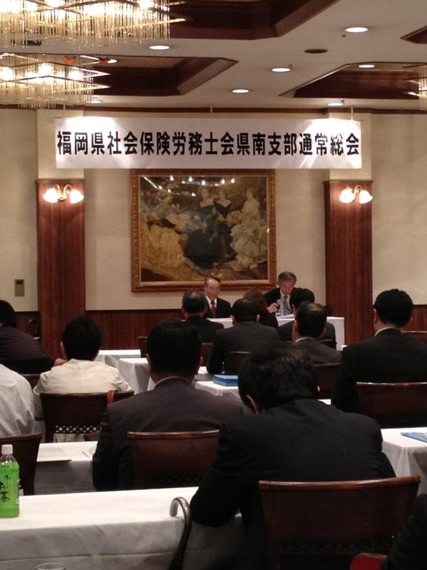 県南支部総会 & 5月予定_f0120774_10345010.jpg