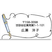 d0225198_1451094.jpg
