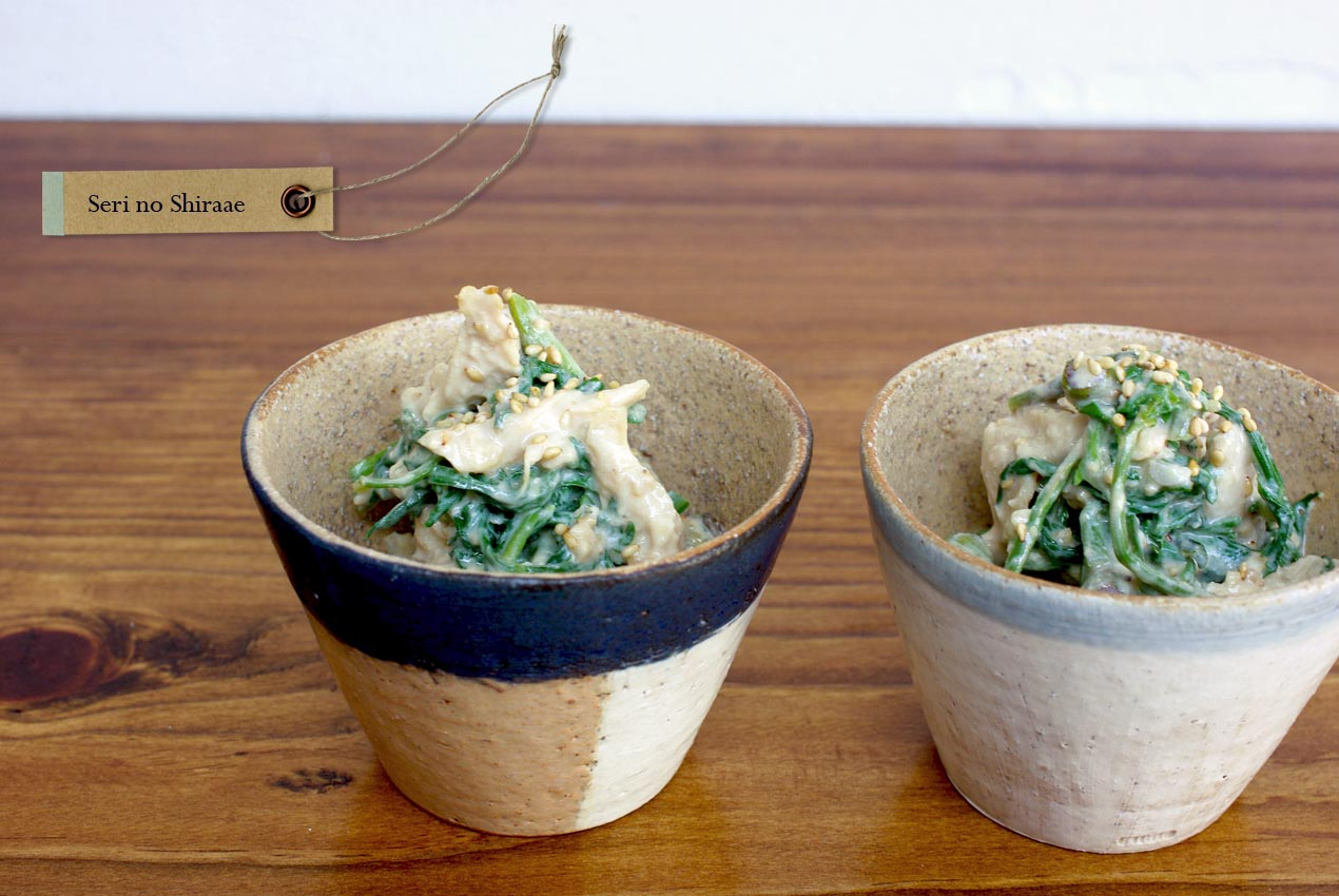 醤油麹で♪ セリと茹で鶏の白和えnokko style _d0159001_1919336.jpg