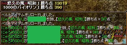 d0081603_1254179.jpg