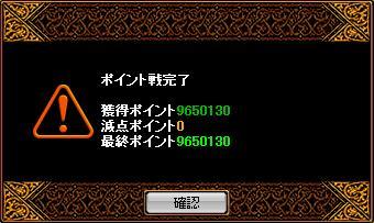d0081603_2201268.jpg