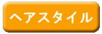 d0258215_14115080.jpg