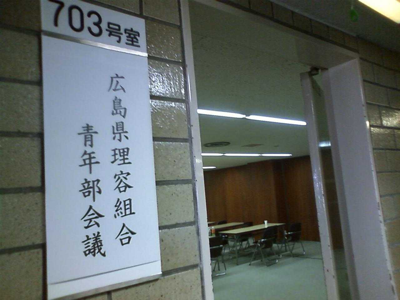 五月晴れの総会日和でぇ~・・・_e0036217_10424651.jpg