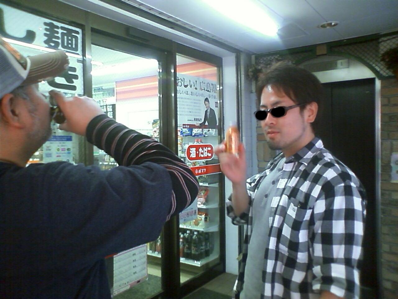五月晴れの総会日和でぇ~・・・_e0036217_10431521.jpg