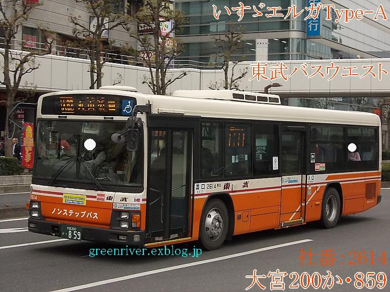 東武バスウエスト 2614_e0004218_20493956.jpg