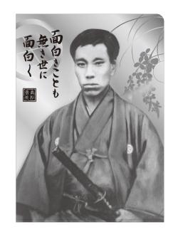 俊江・・・_a0241725_1827394.jpg