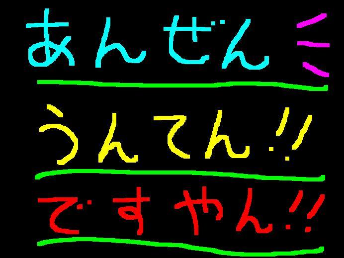 f0056935_1934428.jpg