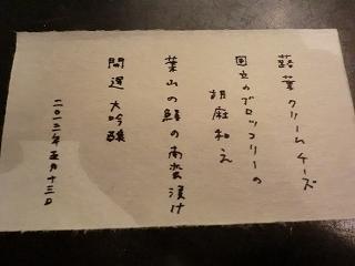 b0132444_1723593.jpg
