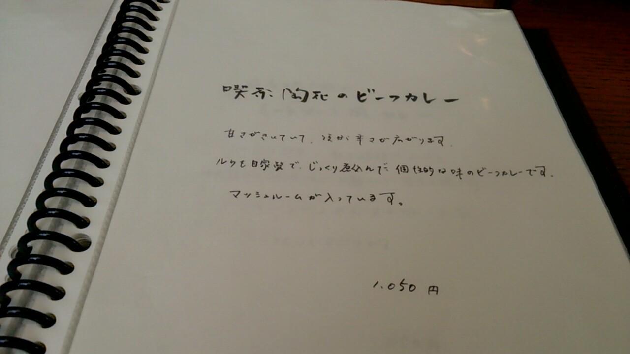 e0125044_08677.jpg