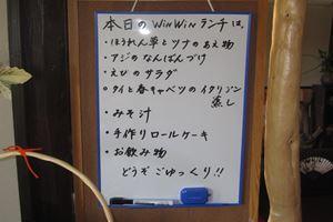 農園カフェ本日オープン!_f0148649_203846100.jpg