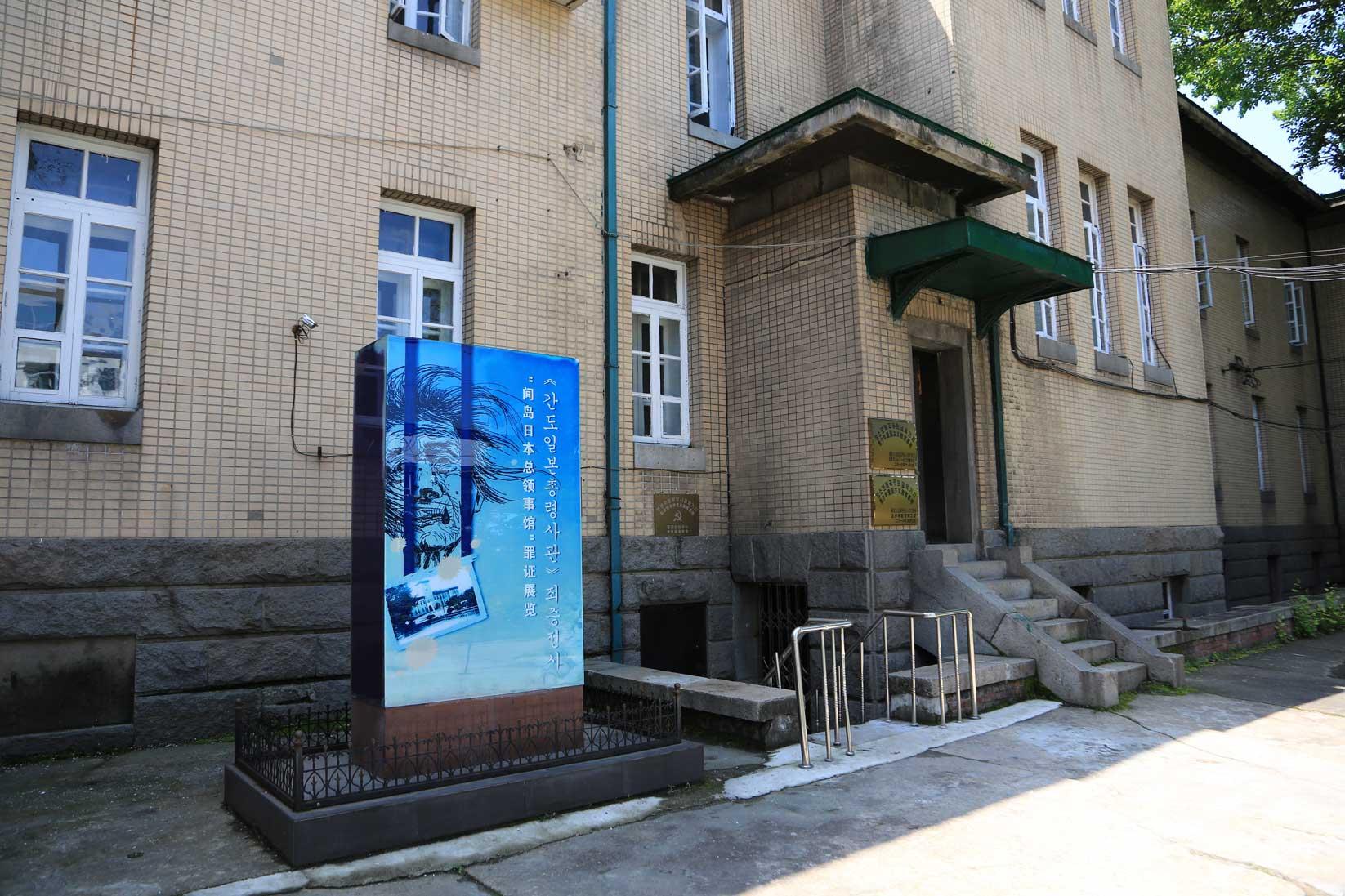 朝鮮からの移民が開墾した龍井のいま(吉林省延辺朝鮮族自治州)_b0235153_11132245.jpg
