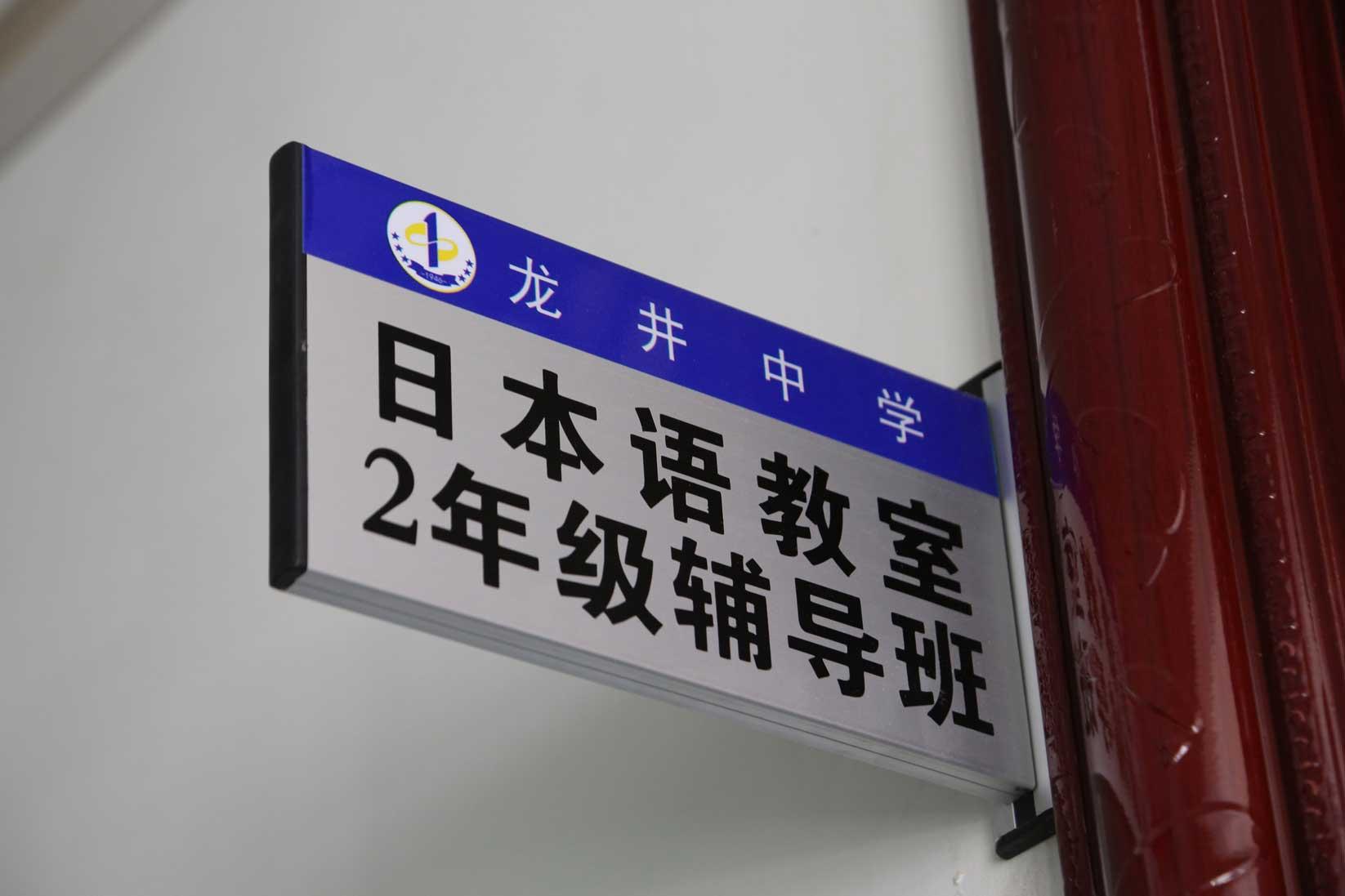 朝鮮からの移民が開墾した龍井のいま(吉林省延辺朝鮮族自治州)_b0235153_11191047.jpg