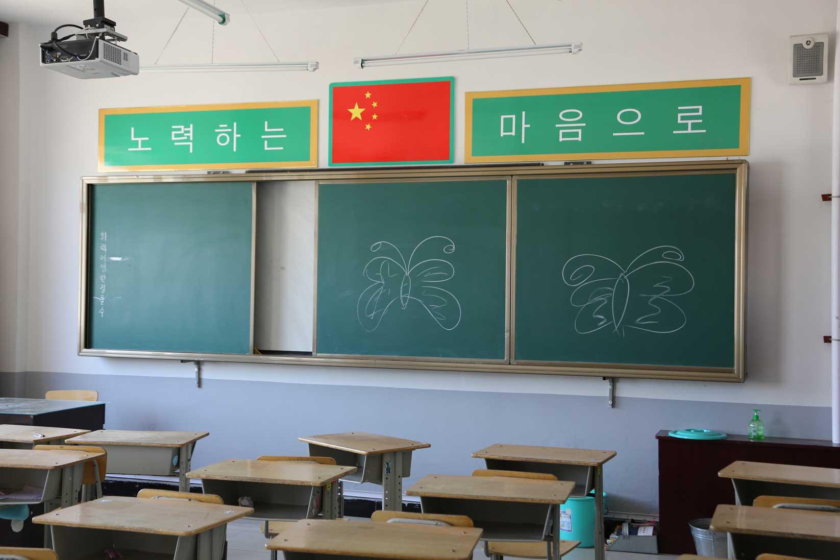 朝鮮からの移民が開墾した龍井のいま(吉林省延辺朝鮮族自治州)_b0235153_11193241.jpg