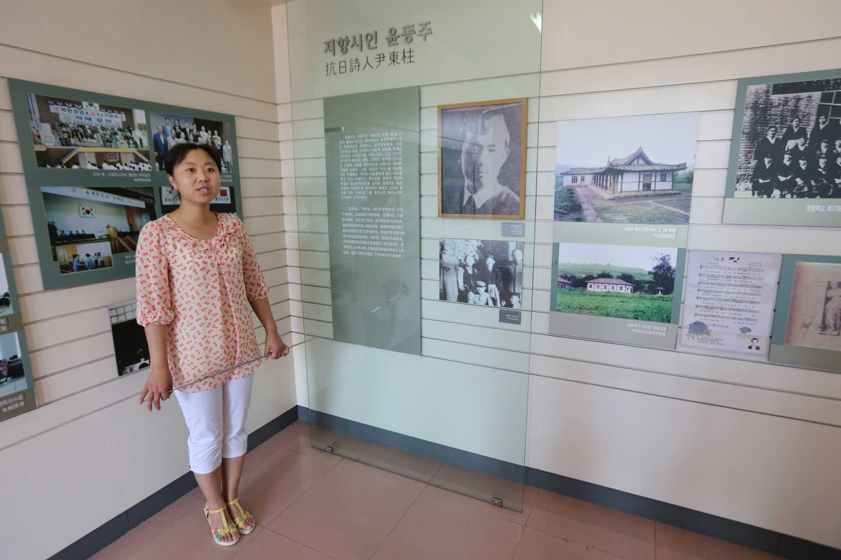 朝鮮からの移民が開墾した龍井のいま(吉林省延辺朝鮮族自治州)_b0235153_11212424.jpg