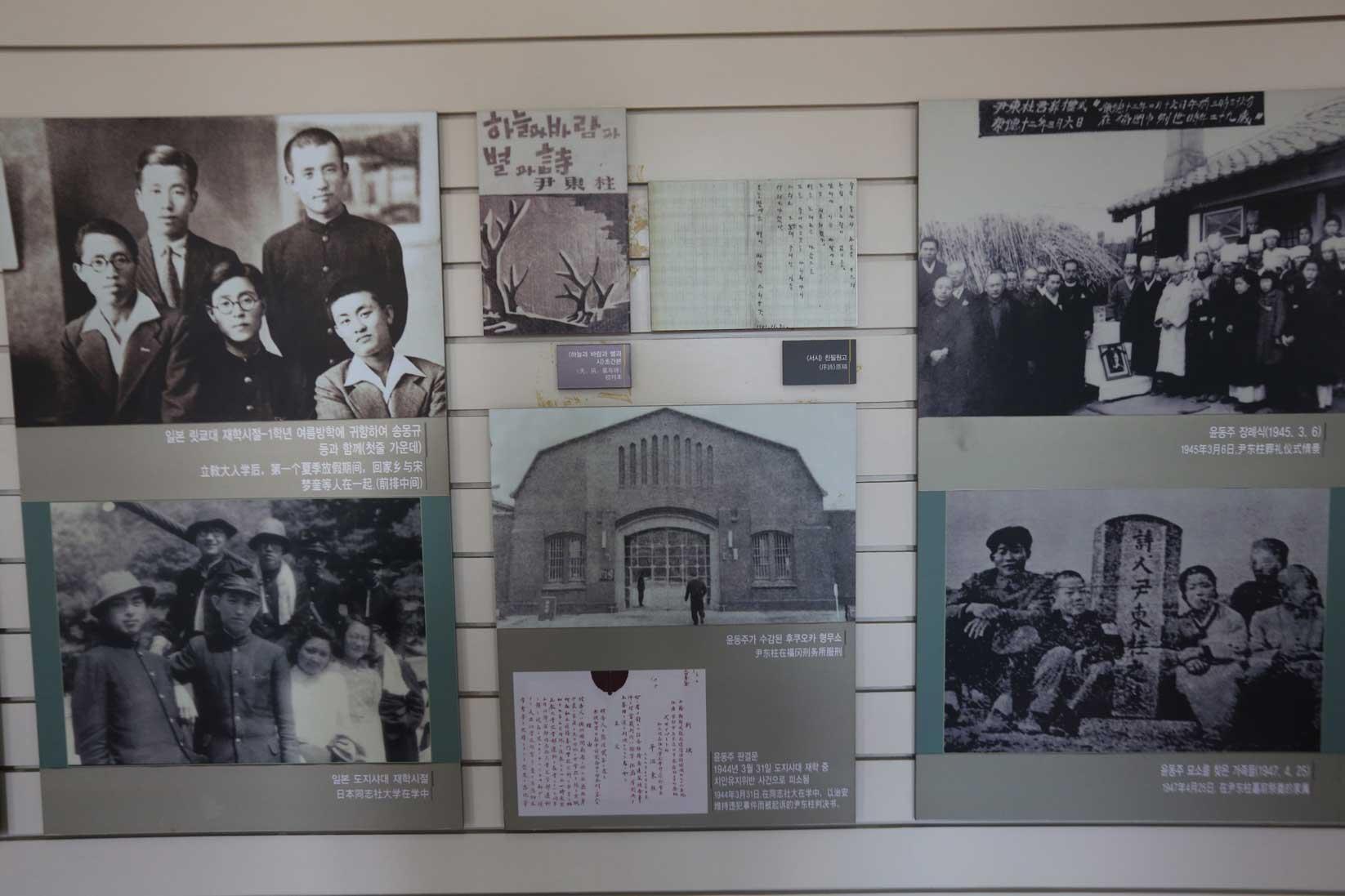 朝鮮からの移民が開墾した龍井のいま(吉林省延辺朝鮮族自治州)_b0235153_11212988.jpg