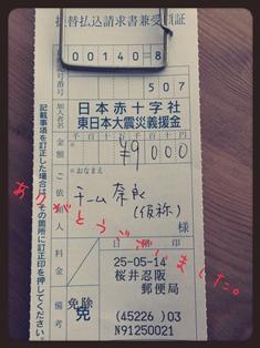a0160267_19251727.jpg