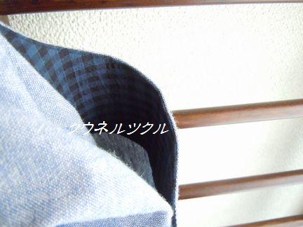 c0224767_1324893.jpg