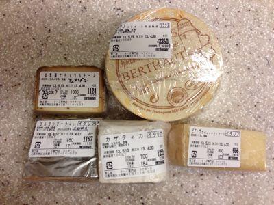 ラクオーレの美味しいチーズ_f0134268_12555357.jpg