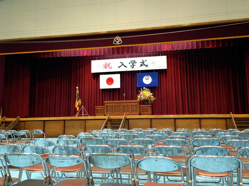 入学式〜〜_f0119369_1021634.jpg