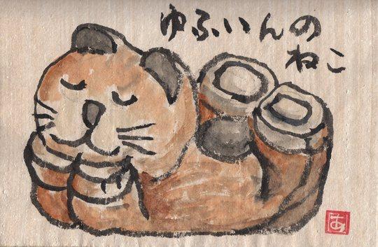 湯布院の猫_e0232277_15195963.jpg