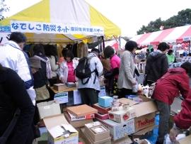 神奈川県 なでしこ防災ネット【活動報告】_a0226881_9352059.jpg