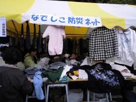 神奈川県 なでしこ防災ネット【活動報告】_a0226881_9353095.jpg