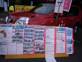 神奈川県 なでしこ防災ネット【活動報告】_a0226881_935365.jpg