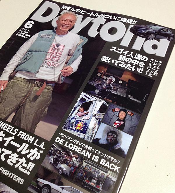 Daytona誌_c0223486_2515971.jpg