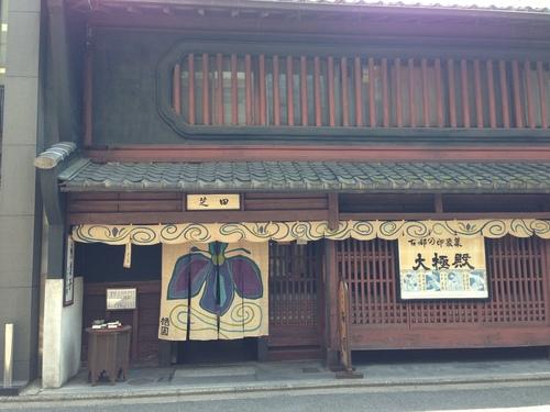 京都をぶらり。その2。_b0213400_2346398.jpg