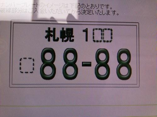 b0127002_19161525.jpg